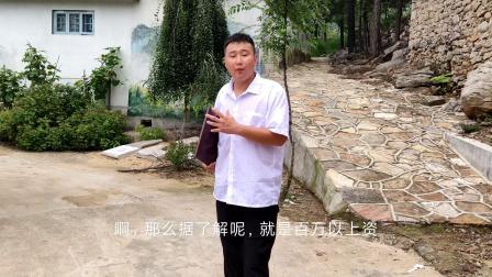 易风杨公三合风水考察之富贵小山村案例