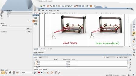 PolyWorks在线研讨会--使用多个设备位置测量零件