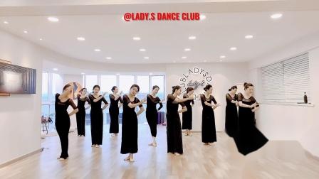 (青岛Lady.S舞蹈)古典舞组合 手位组合 艺考推荐