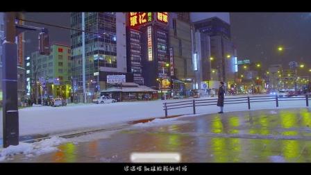 Crush feat.泰妍 Don't Forget(不要忘记) MV 中韩字幕