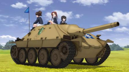 《少女与战车 最终章》第1话(台版官方字幕)
