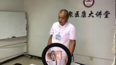 中医正骨-张荣江3分正骨手法枕骨讲解复位手法视频
