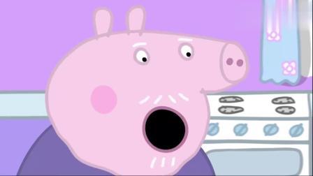 小猪佩奇:乔治讨厌吃蔬菜,猪爷爷把蔬菜拼成了恐龙!