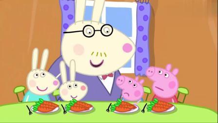 小猪佩奇:乔治为了做兔子吃了最讨厌的胡萝卜,美味极了!