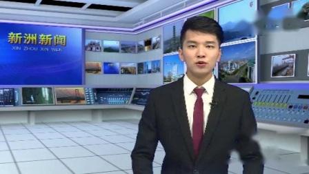 整齐摆放的秸秆打捆机,武汉农机人齐聚新洲,共同见证秸秆发展新开始