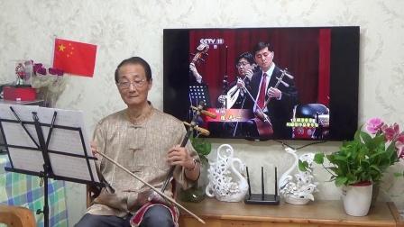 京剧 伴奏练习【春秋配。受逼迫】张新成 2020.9.18.