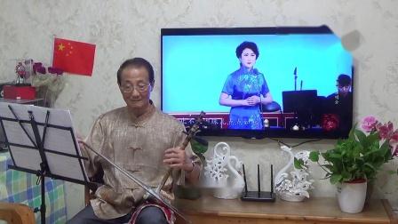 京剧 伴奏练习 梅派【春秋配。出门来】张新成 2020.9.18.