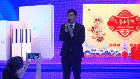 国潮纤体品牌魅力秀 —— 鑫鼎网络科技