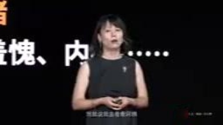 【一席】彭華茂:老年心理