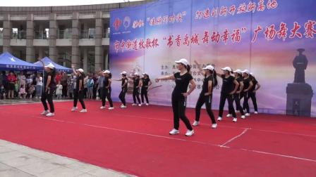 舞动青春,快乐舞步健身操