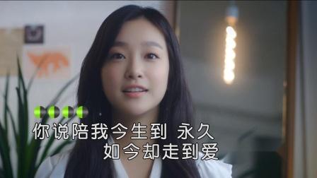 彭长江 - 回忆唤不回你的温柔(HD)