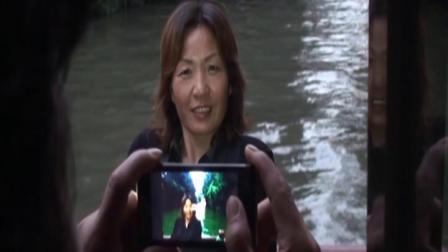 中国旅游片《夜游秦淮河》(钱淑明普通话解说)
