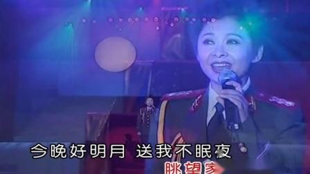 董文华-今晚好明月vcd普