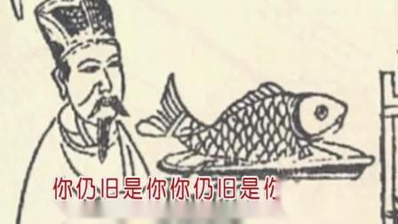 董文华-孔子之歌vcd宽