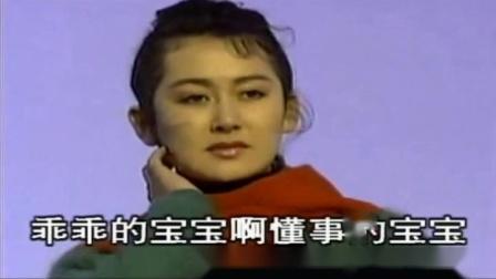 董文华-妈妈vcd普