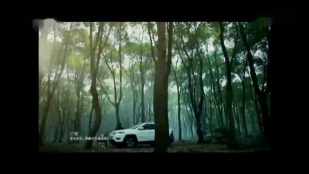 【中央电视台综合频道(CCTV-1)〈高清〉】(内地广告)《Jeep指南者汽车》(60秒) 代言人:孙俪 720P 2017年1月27日