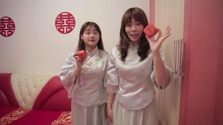 田袁&关可欣(婚礼快剪)