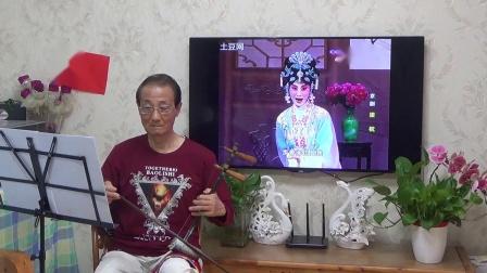 京剧 伴奏练习【梁祝。步香闺】张新成 2020.9.20.