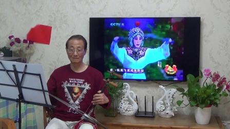京剧 伴奏练习【红拂传。在筳前】张新成 2020.9.20.
