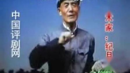 52《向阳商店》选段:卖韭菜 纪月亭.mpg