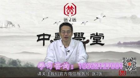 周志军:董氏奇穴针法治疗眼睛干涩