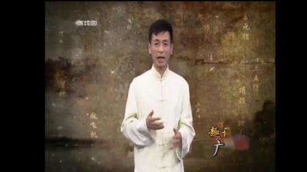 趣谈广州话:借人家箩柚打唔痛
