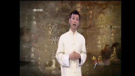 趣谈广州话:尿壶都有颈