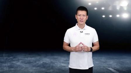 清华大学轮滑体育课教程07:基础滑行之一—向前滑行(外八字走滑、葫芦形滑)