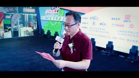 酷、撩、燃、躁……2020 GT Show 打造中国潮流改装发源地