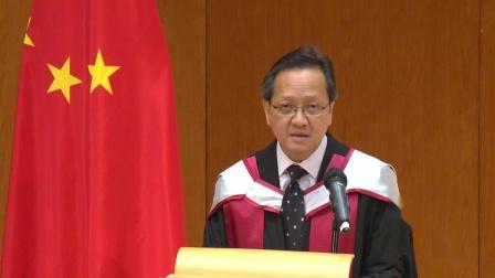 Speech of Dean, School of Arts and Social Sciences