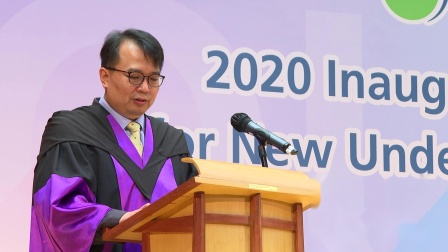 Speech of Dean, School of Science and Technology