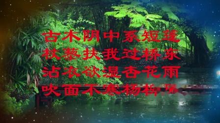 小雨中的回忆~郭平制作