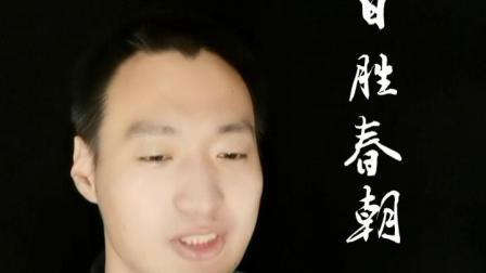 【金龙读诗词】刘禹锡《秋词二首其一》
