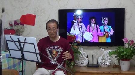 京剧 伴奏练习【锁麟囊。欣逢这】张新成 2020.9.21.