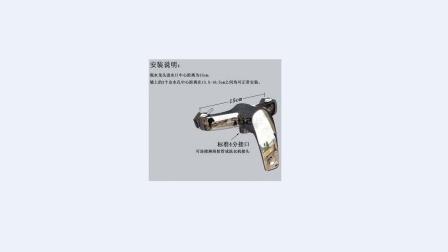 Ti水电施工视频教程全套给水混水阀安装