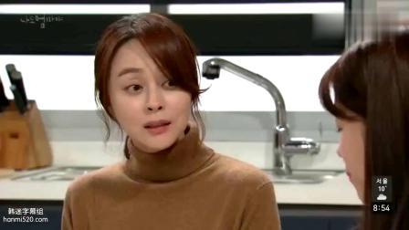 韩剧:富太为女儿珍妮做的第一顿饭,珍妮等了这