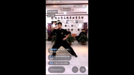 北京陈式拳馆教学视频