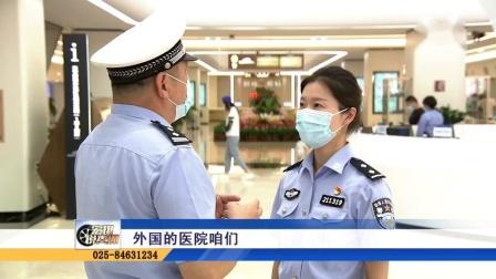 宏琪说交通 2020年09月22日 因疫情滞留国外如何办理车驾管业务