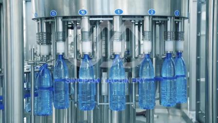 众冠机械16-16-5 水灌装
