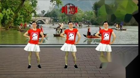 2020龙川思念广场舞个人版演示:我在等你你在哪里
