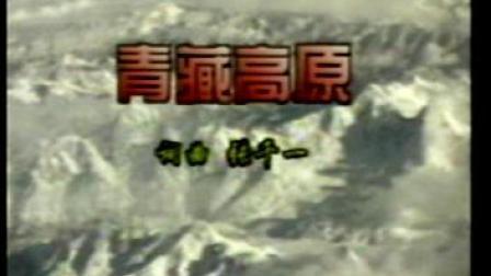 李娜青藏高原KTV