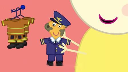 小猪佩奇第7季:佩奇乔治玩玩偶游戏,泰迪在泥坑里跳还掉到山下去了