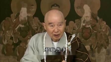 念佛的真實利益(閩南語配音)575 地球上能有八千個真念佛的人
