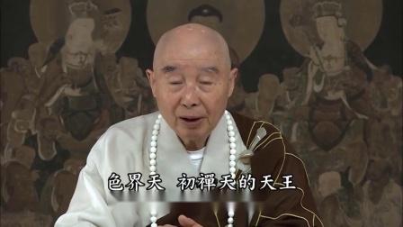 念佛的真實利益(閩南語配音)580 佛教是教育,極樂世界是學校