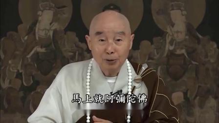 念佛的真實利益(閩南語配音)593 造作極重罪業的人,為什麼臨終能往生