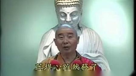 金刚经讲解193-净空法师_标清_高清