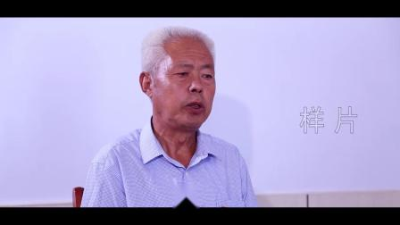 9.23乡村聊文化东刘庄样片