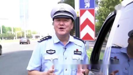 宏琪说交通 2020年09月24日 开门莫忘记了安全
