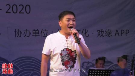 屠夫状元》杀猪杀到月出山演唱 邵林艺