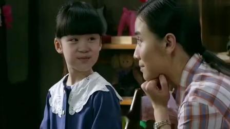 爷们儿:一家人都说陈丽坏话,看的小孩都干着急,小脸都哭花了